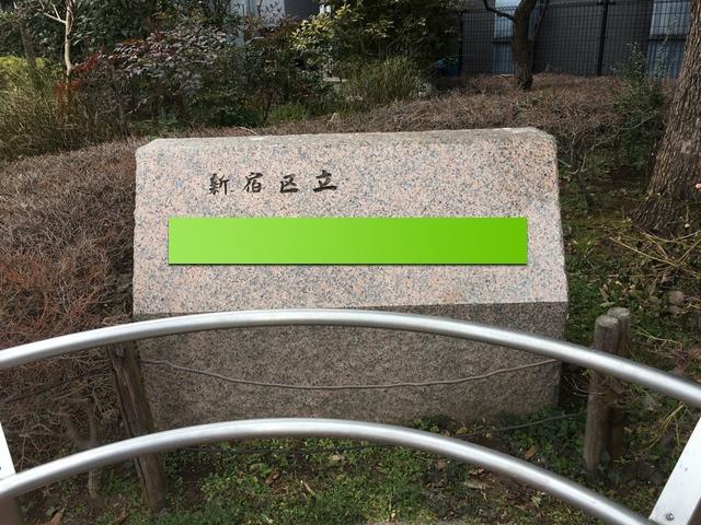 20180115_東京都心004